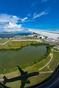Přílet na Singapurské letiště - Malajsie cestopis, Martin Šístek